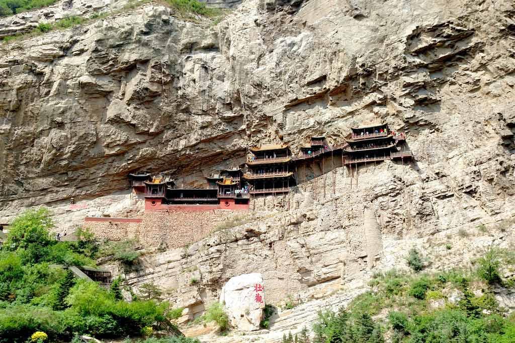 Висячий монастырь Сюанькун-сы - святилище трёх религий